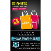 郑州手提袋设计印刷 河南包装设计