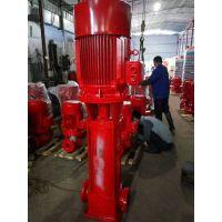 伊春市消防泵价格XBD9.6/6.67-65*8消火栓 泵稳压泵 喷淋泵