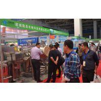 2018中国(青岛)国际食品加工机械和包装设备展览会