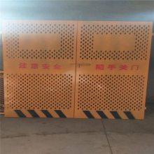 黄黑相间泥浆防护网 基坑护栏的名称 广州基坑护栏