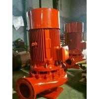 温邦湖北消防泵选型XBD14.7/10-65DLL-22KW喷淋泵