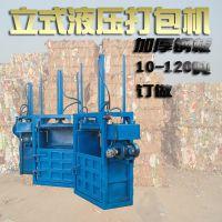 生产各种类型液压打包机30吨科博牌立式液压打包机快速压实手动捆包