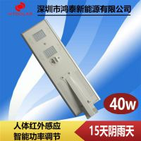 鸿泰新品一体化太阳能路灯厂家直销,美国普瑞芯片LED灯珠高流明