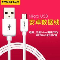 品胜安卓数据线批发 Micro接口手机平板充电宝移动电源通用充电线