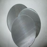 不锈钢席型网过滤片 304石油化工用筛网片 过滤圆片