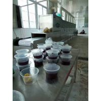 月饼糕点微波杀菌设备-深圳月饼糕点微波杀菌设备厂家