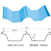 提供彩钢板YX92-337.5-675