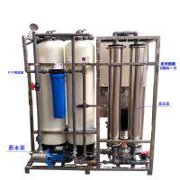 灵宝市0.5T/H双级纯水反渗透设备 EDI高纯水设备 亮晶晶品牌老店 实力是我们的证明放心之选