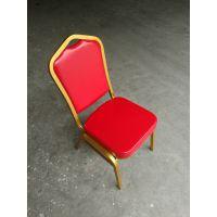 卡航家具宴会椅酒店椅支持定做