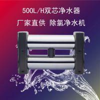1000L双子星净水器 家用直饮净水器,双芯超滤机批发