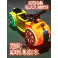 湛江儿童王国002玻璃钢多功能太子摩托碰碰车 湛江碰碰车