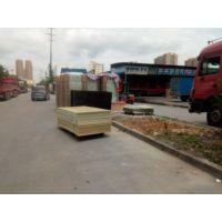 温州到广东广州物流公司报价_温州到广州回程车价格_温州到广州货运公司价格