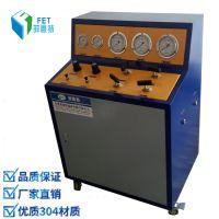 超高压气体增压系统 气密性检测设备 不锈钢增压装置