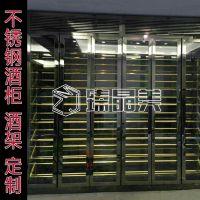 臻晶美玫瑰金红酒冷藏柜 西餐厅红酒展示柜来图定制