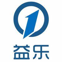 湖北省益乐塑业有限公司