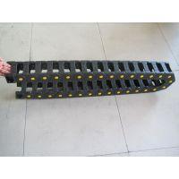 供应优质钢制拖链 工程塑料拖链