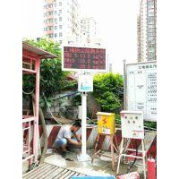 建筑工地扬尘噪声在线监测系统 天津污染监测仪 OSEN
