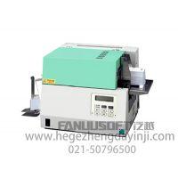单张合格证打印机产品合格证专用打印机