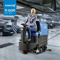 宁波仓库用洗地机R-QQR 驾驶电动扫地机