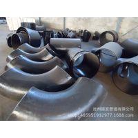冲压弯头厂家 ZF109-108*5 振发-25压力 碳钢材质