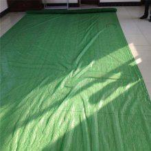 西安盖土网 一针盖土网 防尘网生产