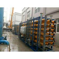 反渗透设备 逆渗透设备 纯净水设备价格 RO水机价格咨询