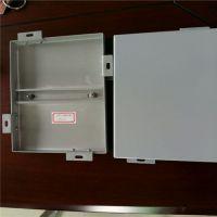幕墙铝板报价 重庆铝单板厂家电话