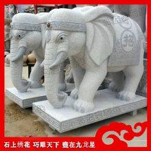 寺庙石雕大象 汉白玉大象 寺院神兽雕刻