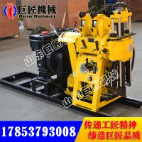 HZ-130Y液压勘探深孔钻机质优价格实惠100米岩心钻机