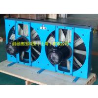 剑邑液压2AH25120-CA3大型液压圆锥破碎机稀油站风冷却器润滑油站冷却散热系统