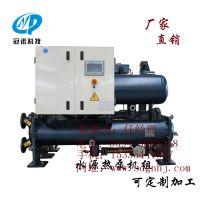 河南水源热泵机组厂家直销