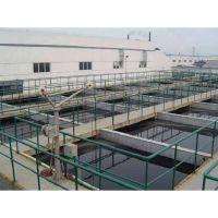 宁波宏旺印染废水处理设备,污水处理达标排放