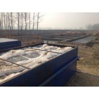 河南宏方Hy-HC-2专业供应果汁污水处理一体机