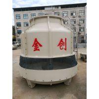 专业冷却塔生产 供应金创60T新款冷却塔厂家直销13213111069