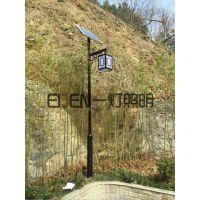 4米太阳能锂电池庭院灯高邮厂家价格