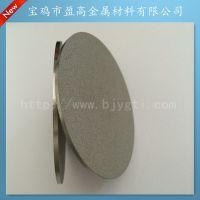 宝鸡盈高滤芯供应高效钛粉末钛板滤芯,钛滤板