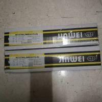 北京金威 R717 E9015-B9 低氢钠型马氏体耐热钢焊条 焊接材料