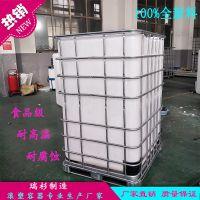 常州1500L定制吨桶 非标款滚塑集装桶 1.5立方运输桶瑞杉制造