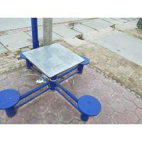 专供上海健身或休闲广场 棋牌桌 不锈钢桌面 河北大迪牌