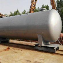 西宁市20立方丙烷储罐设计年限多长菏锅