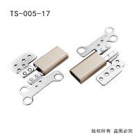 海淀铰链笔记本TS-005-17铰链开合次数笔记本