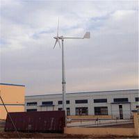 5000w低转速永磁发电机 晟成风力发电设备