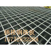 芜湖对接钢格板厂家直销