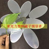 东莞迪迈镜片1-5mm高清塑料镜面板,高清反射反光板