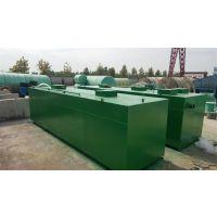一体化生活废水处理设备工厂加工价