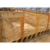 安徽基坑护栏 基坑防护栏 桥梁防抛网 施工电梯防护门价格 基坑护栏厂家