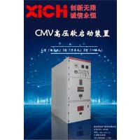 厂家直销10KV高压固态软启动柜5500kw软起动柜