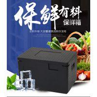EPP保温箱,泡沫冷藏箱,EPP周转箱,环保材质收纳箱厂家直销