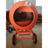 质量稳定 230滚筒式搅拌机 民用混凝土搅拌机
