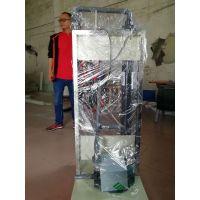 电泳涂装设备UF超滤机